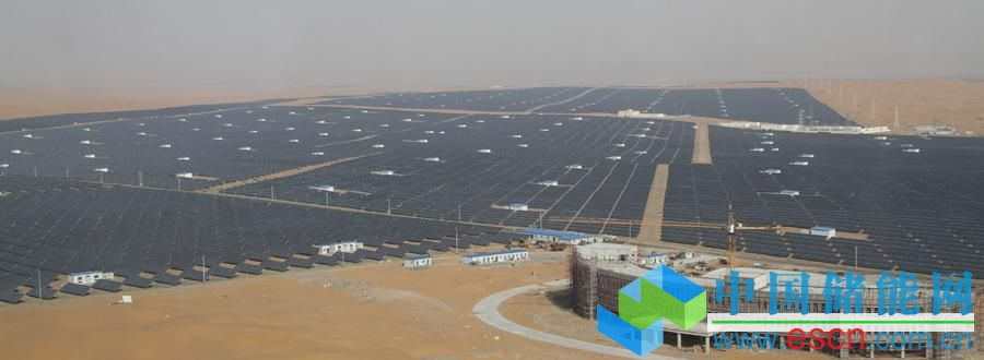 Top 5 Largest Solar Power Plants of the World | SolarInsure